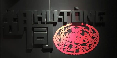 TravelGay recommendation HuTong Club