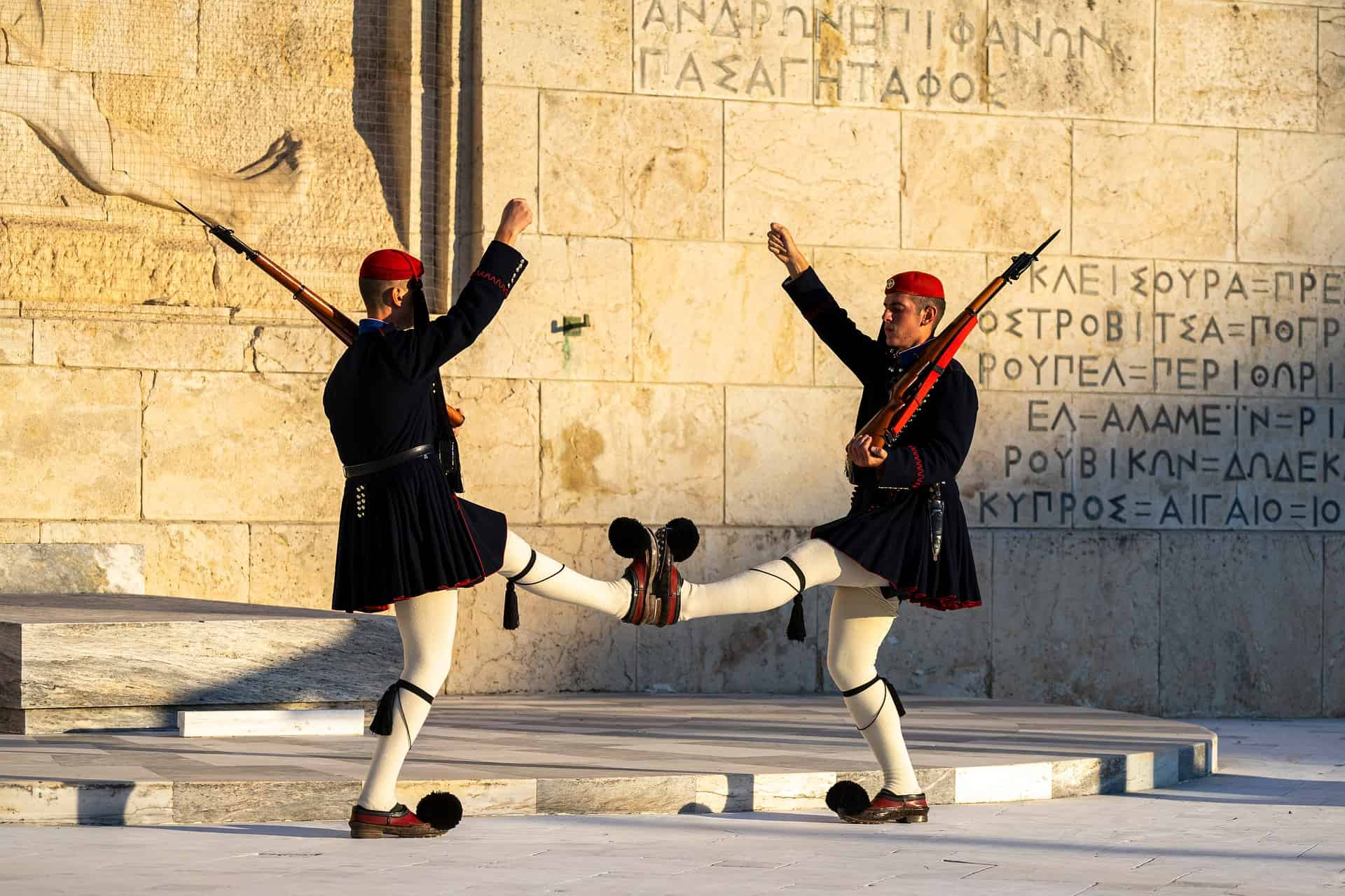 Athens Gay Dance Clubs